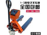 北京购买2吨标准宽叉地牛秤价格 1吨交直流两用叉车秤 耀华地牛称