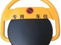 北京遥控地锁 自动车位锁安装公司 自动挡车器