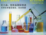 上海到美国食品快递,上海到韩国化妆品快递,化工中间体国际快递