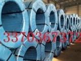天津15.2钢绞线高强度和松弛性好的高品质产品