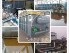 温州溶气气浮机设备专业厂家?中科贝特重点科技企业