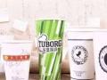 梅州纸杯厂家/梅州一次性广告纸杯定做印刷/海量纸杯