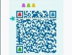 提升学历提升自身价值欢迎报读桂林电子科技大学函授