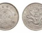 泉州古钱币鉴定中心