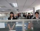 武汉个人摆帐 企业摆帐银行月底冲量 新三板开户