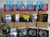 威创VEX-711A大屏灯泡组件