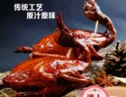 烧腊饭 砂锅粥加盟,上海粥店加盟