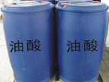 南阳油酸供应站