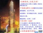 厂房风水布局调整上海实力派风水专家王大福亲临