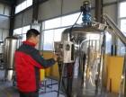 秦皇岛车用尿素生产设备品牌授权办厂扶持