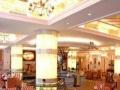 远洲国际酒店 远洲国际酒店加盟招商