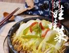 我们是山东缘味先石锅饭培训中心