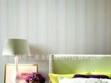 客厅电视机背景墙贴,DIY时尚家居贴纸,环保可移墙纸定做