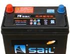 电瓶连车 蓄电池接火