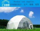 二手10米帐篷,二手15米篷房,球形篷房,尖顶篷房