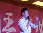 湘潭广告设计策划、活动策划执行、产品招商会