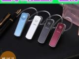 捷波朗酷丽2代无线蓝牙耳挂苹果 三星通用蓝牙手机通话耳机批发