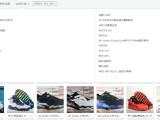 招收代理 品牌鞋子 微 jjqqz 厂家 提供