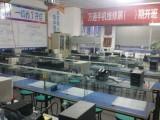 武汉手机维修培训学校 武汉手机维修培训-万通教育