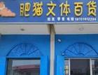 内丘县 程村 百货超市 商业街卖场
