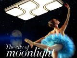 现代简约led铁艺吸顶灯创意卧室书房灯LED方形艺术客厅灯饰灯具