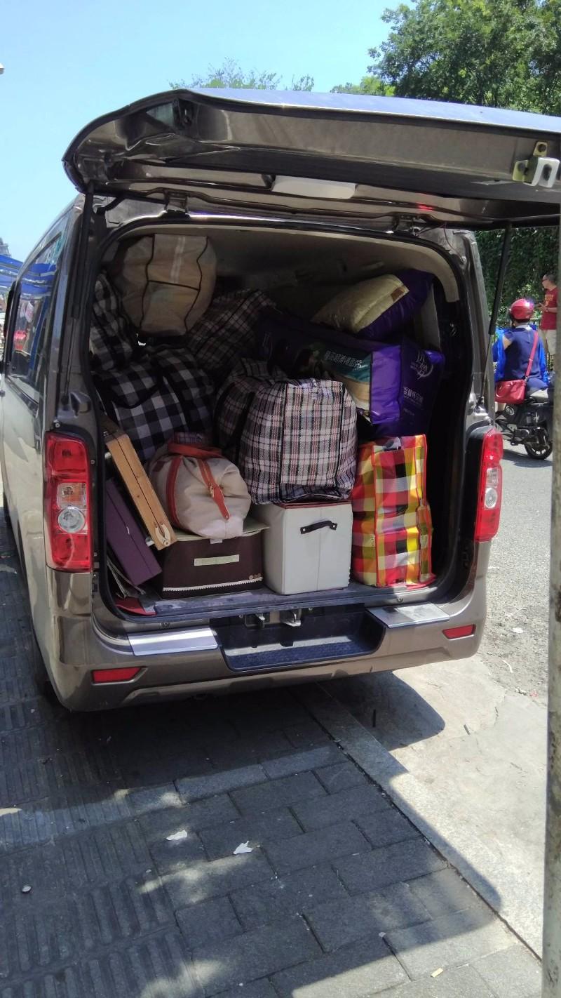 大面包车小型搬家 拉货送货
