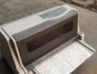 税票针式打印机航天800平推营改增发票快递单针式打印机