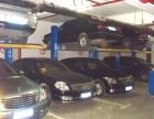 求购二手两层停车位设备回收-