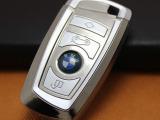 全金属创意充电打火机 USB充电打火机 车钥匙造型电子点烟器