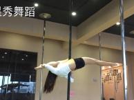 蜀汉路学钢管舞 钢管舞教练培训 爵士舞培训机构