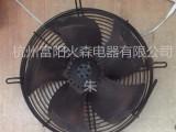 YWF2D-300B 三相异步外转子风扇电动机