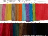 厂家批发各种规格4.5坑锦涤灯芯绒可用于玩具面料家纺布料