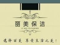 瓷砖美缝,专业擦玻璃,搞整体卫生,地板打蜡,做各种纱窗,