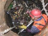 主管道疏通清理泥沙井废水清淤生活污水井管道疏通油垢井管道