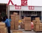 国通物流承接行李托运 轿车托运 搬家托运 大件运输