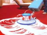 常平玉洁清洁公司,专业地毯清洗公司,保洁公司