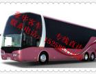 萧山到秦皇岛客车 直达秦皇岛大巴车(15258847890)