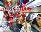 乘车:从慈溪到贵港的长途汽车18361015055全程高速