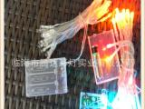 热销40头电池灯透明线彩色 圣诞灯节日灯