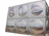 不锈钢组合水箱-水箱定制厂家-瑞安东豪