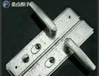 西安开锁换锁 修锁修门 修防盗门修卫生间门修卧室门