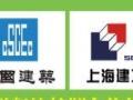 无锡专业建筑工地食堂承包 上海屹锐餐饮有限公司
