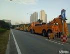 丹东流动补胎拖车公司电话 拖车公司快速响应