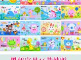 黑妞韩版 家具装饰精品立体贴画 儿童卡通小贴画 eva泡沫玩具贴