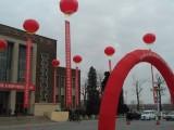 静海气球空飘,拱门礼炮租赁