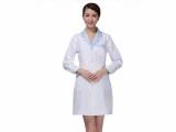 西宁凯源服装厂供应划算的医护服-西宁服装