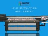 2513背景墙UV平板打印机理光G5UV平板打印机