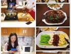 北京出国留学必备技能家庭 厨艺培训 就在育才厨艺