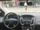 福特 福克斯两厢 2012款 1.6 自动 舒适型-车况绝对精品