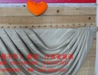 尺子剪子布窗帘培训沙发套制作窗帘安装包教会